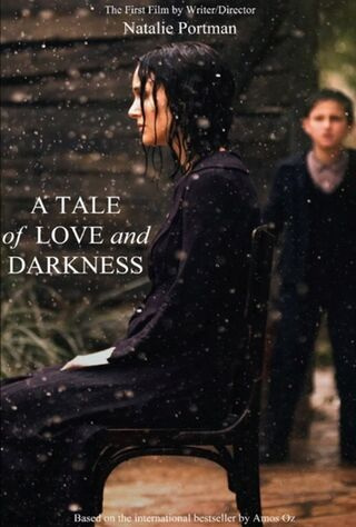 A Tale Of Love And Darkness (2016) Main Poster