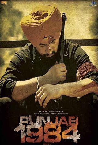 Punjab 1984 (2014) Main Poster