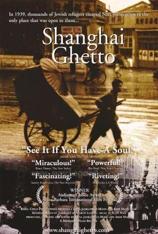 Shanghai Ghetto (2002) Main Poster