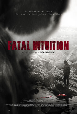 Fatal Intuition (2015) Main Poster