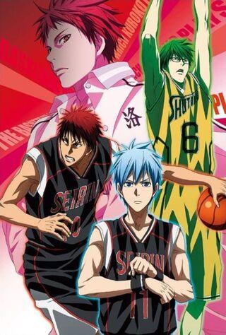 Kuroko No Basket Movie 3: Winter Cup Soushuuhen - Tobira No Mukou (2016) Main Poster