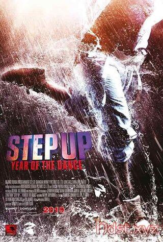 Step Up China (2019) Main Poster