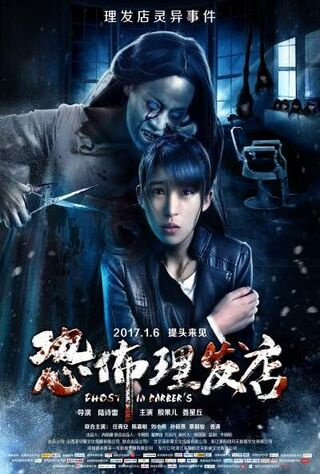 Ghost In Barber's (2017) Main Poster
