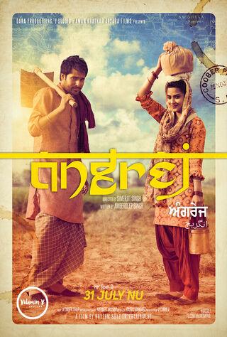 Angrej (2015) Main Poster