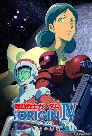 Mobile Suit Gundam The Origin IV (2016) Main Poster
