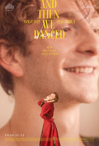 And Then We Danced (2020) Main Poster