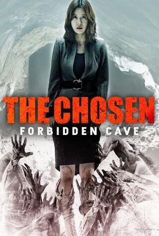 The Chosen: Forbidden Cave (2015) Main Poster