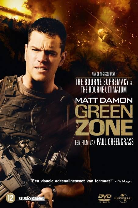 Green Zone (2010) Poster #5