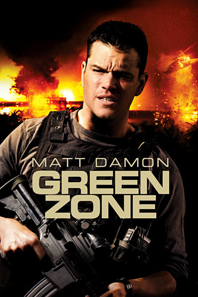 Green Zone (2010) Poster #7