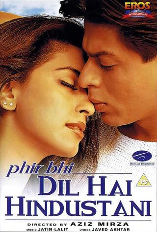 Phir Bhi Dil Hai Hindustani (2000) Main Poster