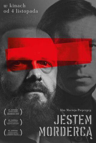 I'm A Killer (2016) Main Poster