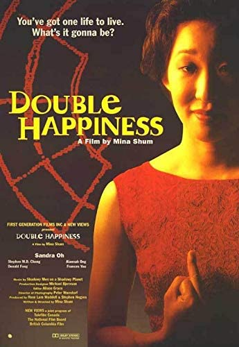 Double Happiness (1995) Main Poster