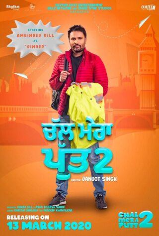 Chal Mera Putt 2 (2020) Main Poster