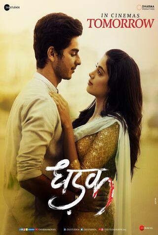 Dhadak (2018) Main Poster