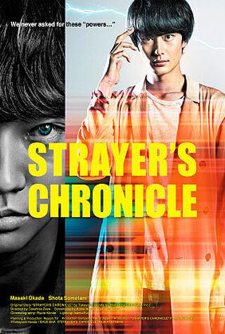 Strayer's Chronicle (2015) Main Poster