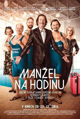 Manzel Na Hodinu (0) Main Poster