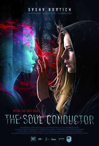 The Soul Conductor (2018) Main Poster