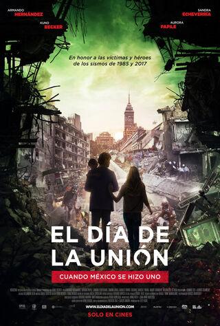 El Día De La Unión (2018) Main Poster