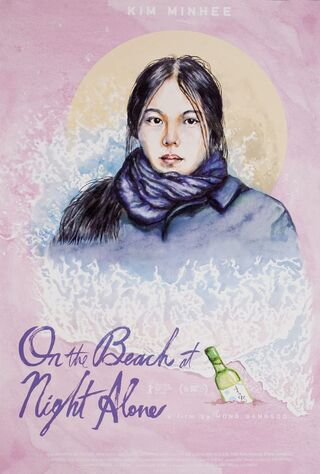 On The Beach At Night Alone (2017) Main Poster