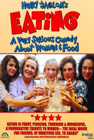 Eating (1990) Main Poster