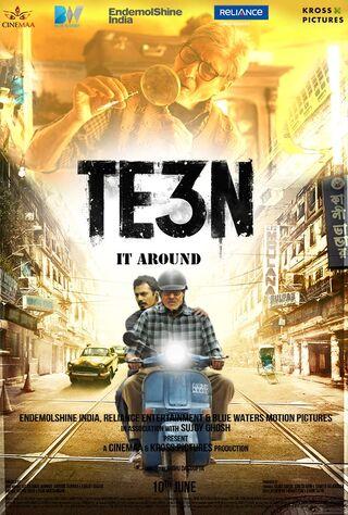 Te3n (2016) Main Poster