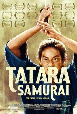 Tatara Samurai (2017) Main Poster