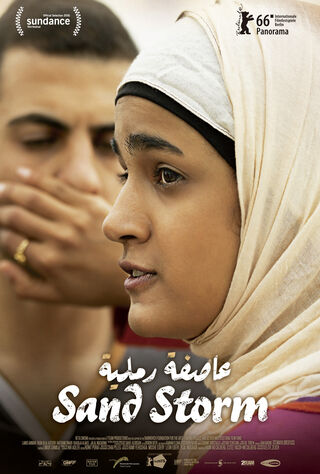Sand Storm (2016) Main Poster