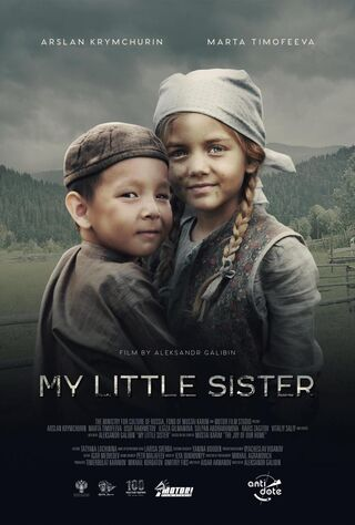My Little Sister (2019) Main Poster