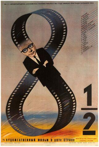 8 ½ Women (1999) Main Poster