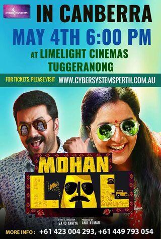 Mohanlal (2018) Main Poster