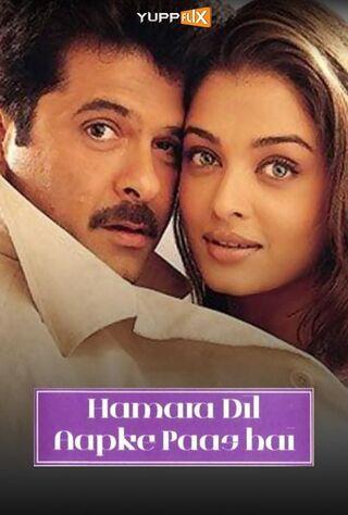 Hamara Dil Aapke Paas Hai (2000) Main Poster