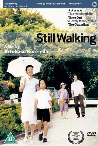 Still Walking (2008) Main Poster