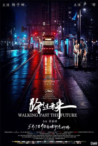 Walking Past The Future (2018) Main Poster