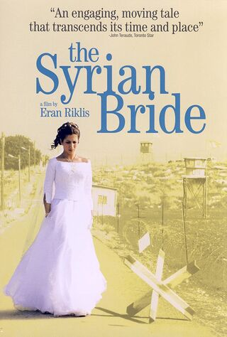 The Syrian Bride (2004) Main Poster