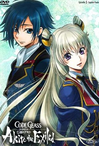 Code Geass: Akito The Exiled Final - To Beloved Ones (2016) Main Poster