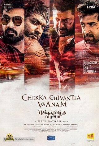 Chekka Chivantha Vaanam (2018) Main Poster