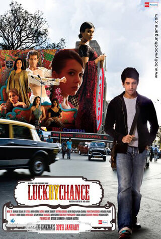 Luck By Chance (2009) Main Poster