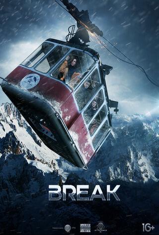 Break (2019) Main Poster