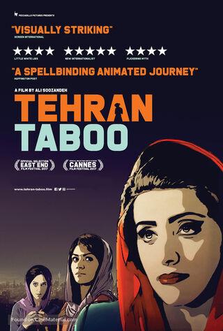Tehran Taboo (2017) Main Poster