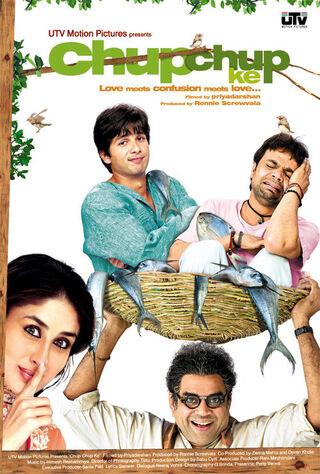 Chup Chup Ke (2006) Main Poster
