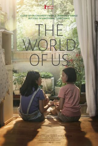 The World Of Us (2016) Main Poster