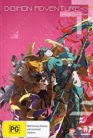 Digimon Adventure Tri. Part 5: Coexistence (2017) Main Poster