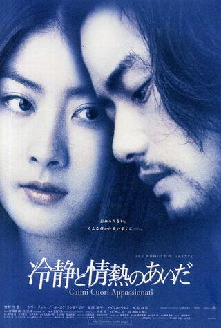 Reisei To Jônetsu No Aida (2001) Main Poster