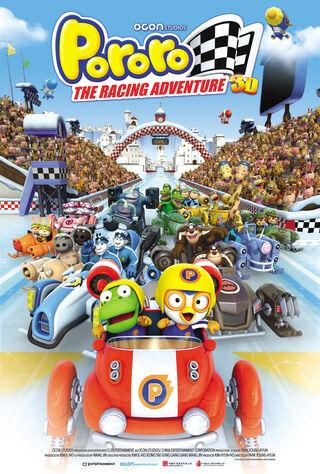 The Little Penguin Pororo's Racing Adventure (2013) Main Poster