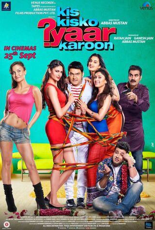 Kis Kisko Pyaar Karoon (2015) Main Poster