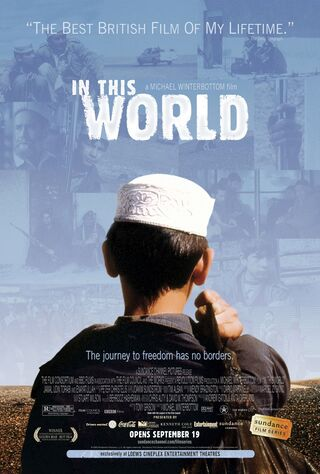 In This World (2003) Main Poster