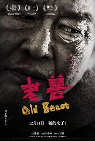 Old Beast (2017) Main Poster