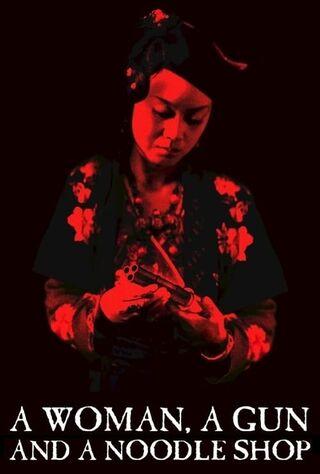 A Woman, A Gun And A Noodle Shop (2009) Main Poster