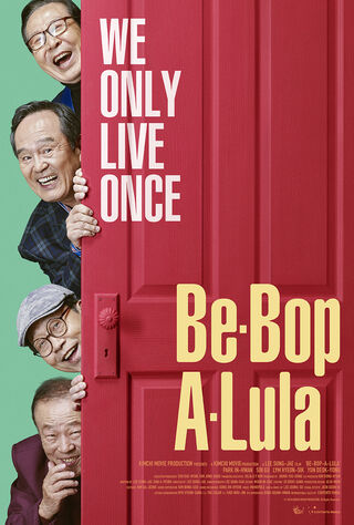 Bibapbarurra (2018) Main Poster