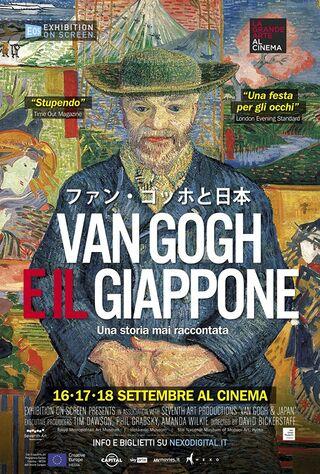 Exhibition On Screen: Van Gogh & Japan (2019) Main Poster